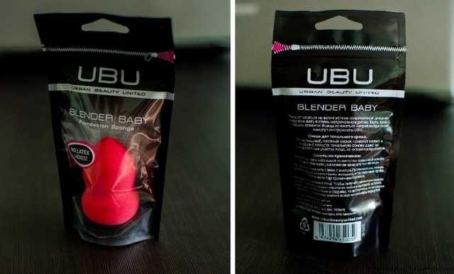 блендер для макіяжу ubu
